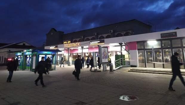 Реконструкцию станции Подольск МЦД‑2 планируют завершить в 2020 году