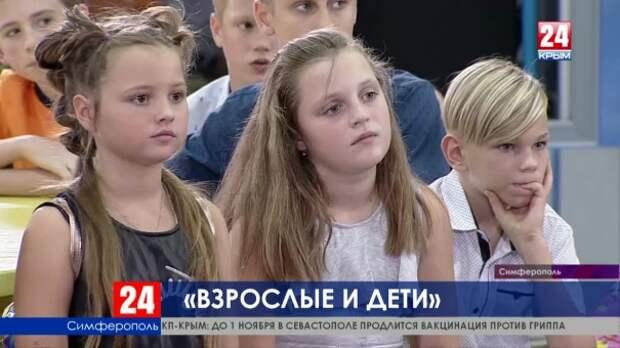 Душевные, смешные и не по-детски взрослые вопросы задали маленькие крымчане главе Республики Сергею Аксёнову