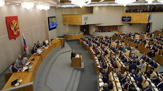 Путин внес в ГД проект о запрете второго гражданства для госслужащих