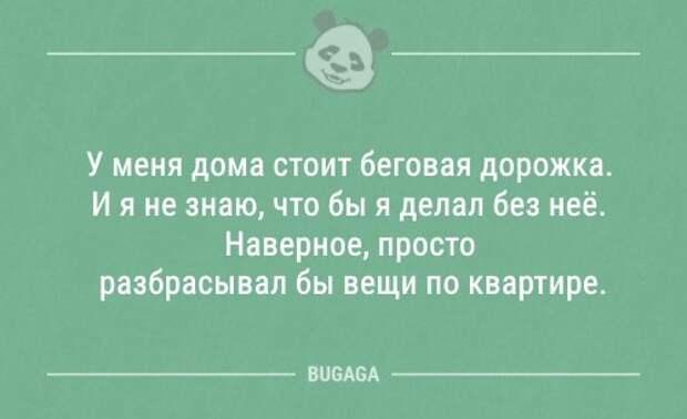 Смешные анекдоты на Бугаге (10 шт)