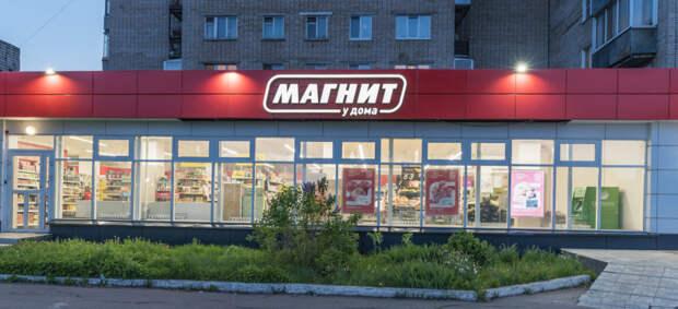 «Магнит» покупает «Дикси» за 93 млрд рублей