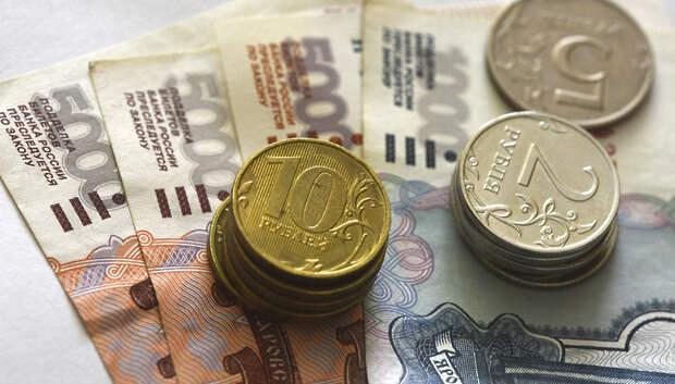 Суд Подольска обязал соцзащиту выплачивать многодетной матери пособие на ребенка‑инвалида