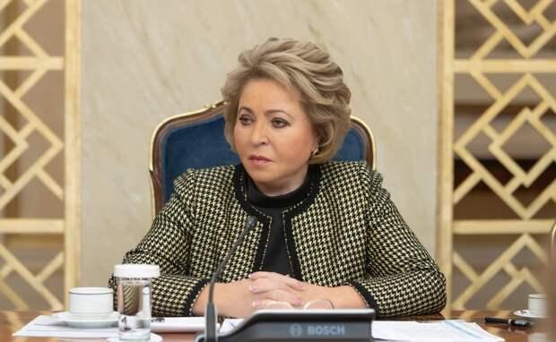 Матвиенко потребовала наказать главу Минэнерго