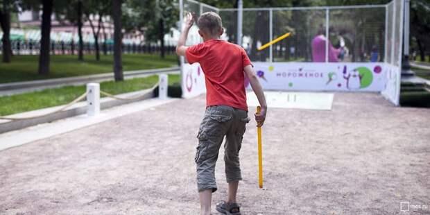 В парке имени Воровского проводят бесплатные тренировки по городошному спорту