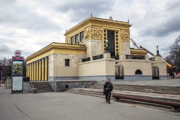 Строительство. Фото: mos.ru