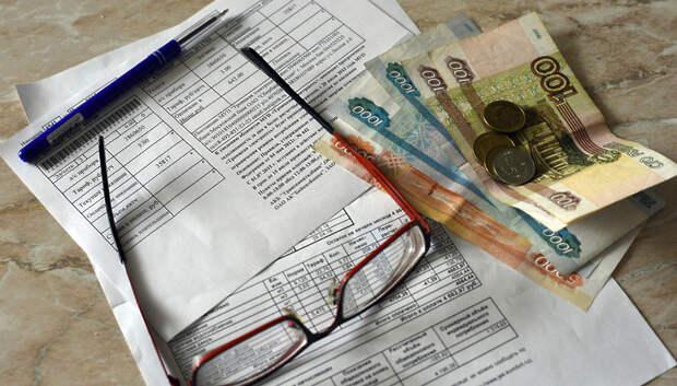 Жители Подмосковья смогут оплатить счета с помощью почтового сервиса при самоизоляции