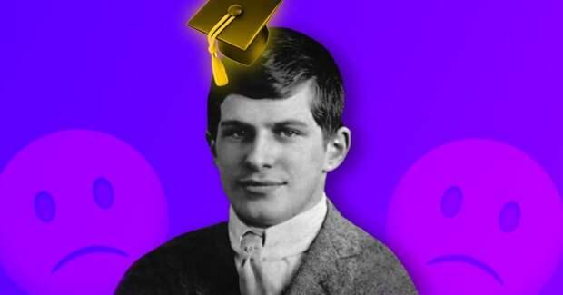 Почему самый умный человек в истории работал обычным бухгалтером