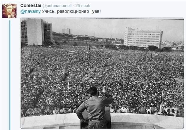 ответ Навальному