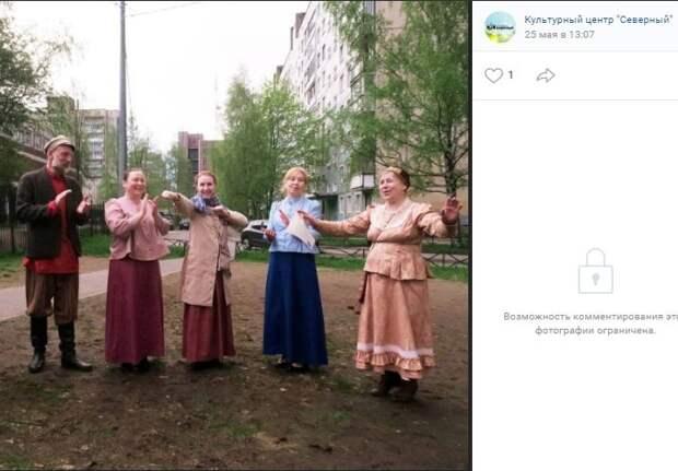 Ансамбль «Распев» из Северного стал лауреатом фестиваля хороводов
