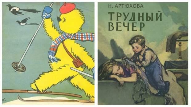 В детском журнале в 1956 году был опубликован рассказ о мальчике, который носил лифчик / Фото: lifchik-dlya-detey9