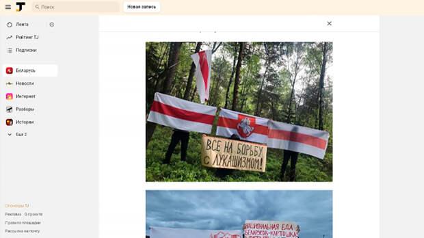 Новый президент Белоруссии найден: Американцы не могут вспомнить имя