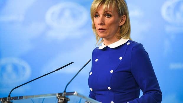 """""""Стиль Саакашвили"""": Грузинские журналистки набросились на делегацию России в ООН - Захарова"""