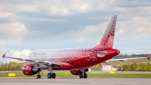 Авиакомпания «Россия» объяснила задержку рейса Москва — Челябинск