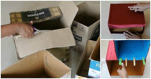 Практичная и несложная в повторении вещь для дома из обыкновенных коробок