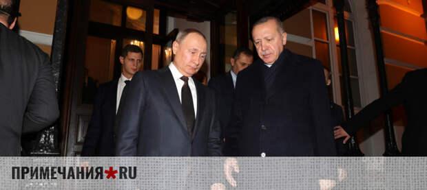 В преддверии встречи с Путиным Эрдоган высказал свою позицию по Крыму