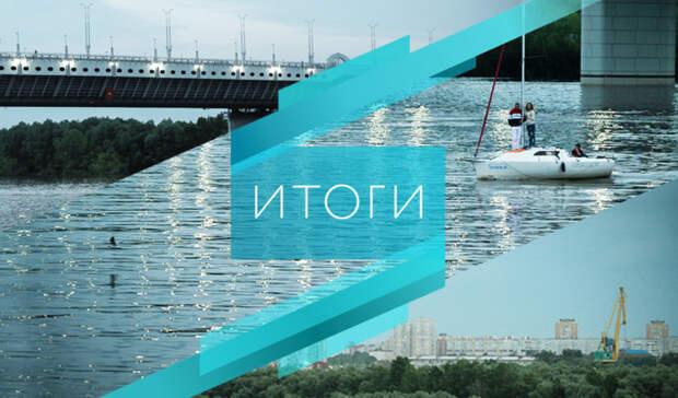 Три простые новости субботы о перелетах, воде и строительстве в парках Омска