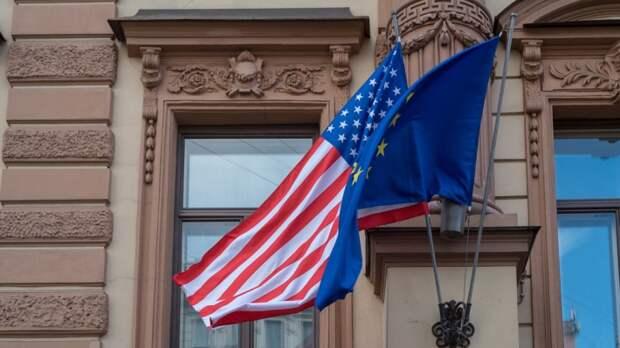 Вашингтон диктует Евросоюзу заявления в адрес РФ
