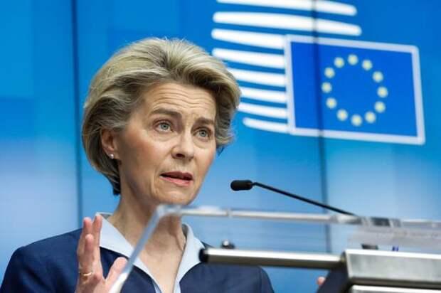 Глава ЕК назвала условие для въезда туристов в ЕС