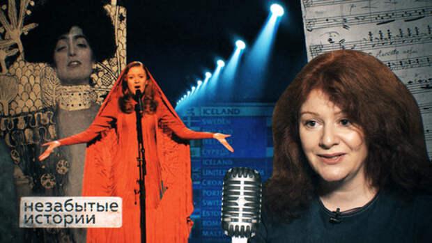 Первая участница Евровидения от России: дома меня встретили отвратительно