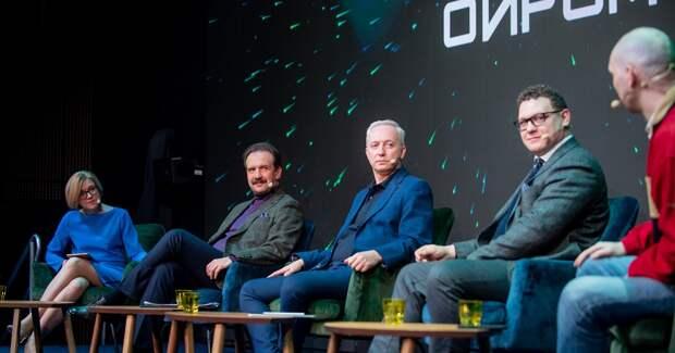 Новый потребитель, работа с данными и поиск инсайтов — главное с конгресса ОИРОМ