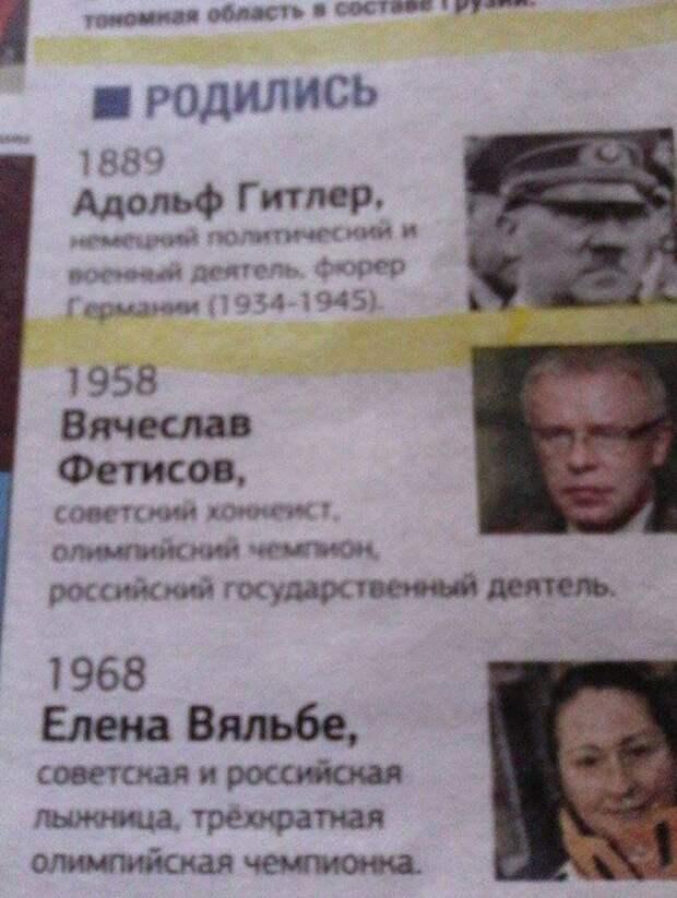 Фотография выпуска газеты