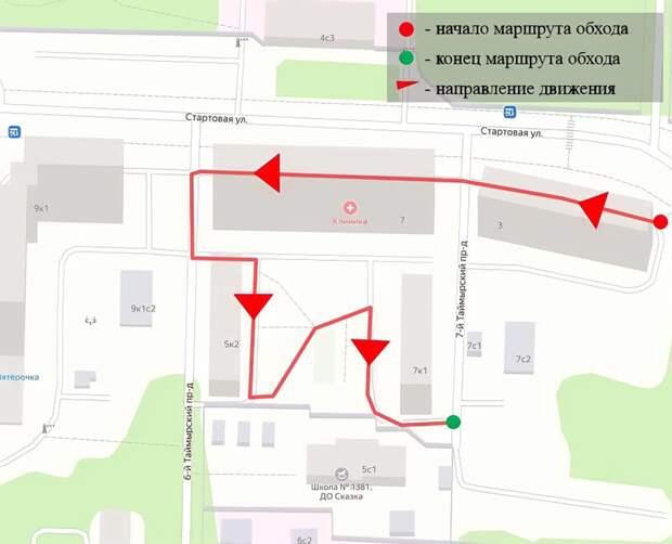 Глава района проверит состояние дворов на Сущевском Валу и Стрелецкой улице