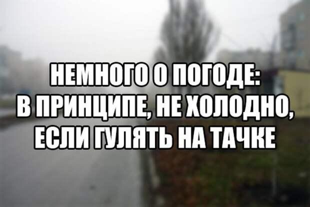 1476218104_20