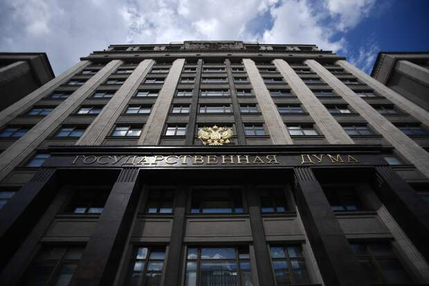 В Госдуме отреагировали на сообщения о росте цен на услуги ЖКХ в 2021 году