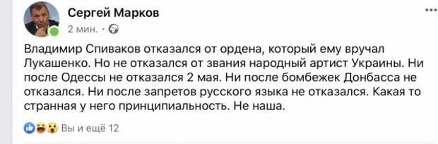 О Владимире Спивакове