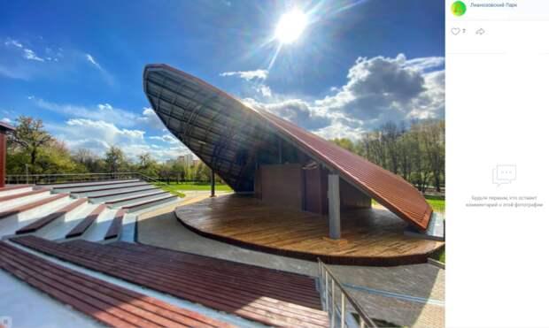 Амфитеатр в парке  «Ангарские пруды» открыли после реконструкции