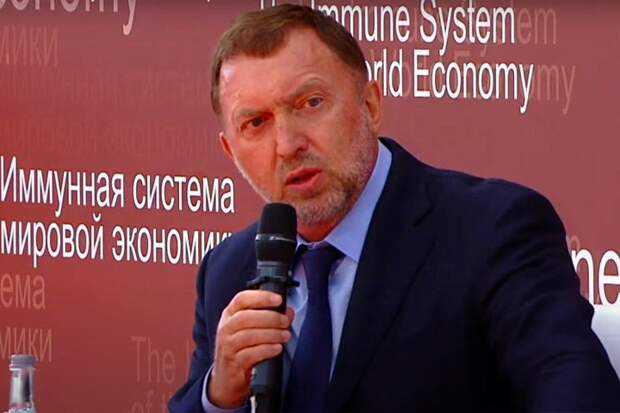 Дерипаска призвал перестать кормить Москву