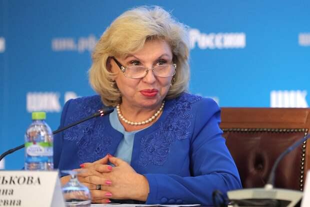 Омбудсмен Москалькова подвела итоги серии несогласованных акций
