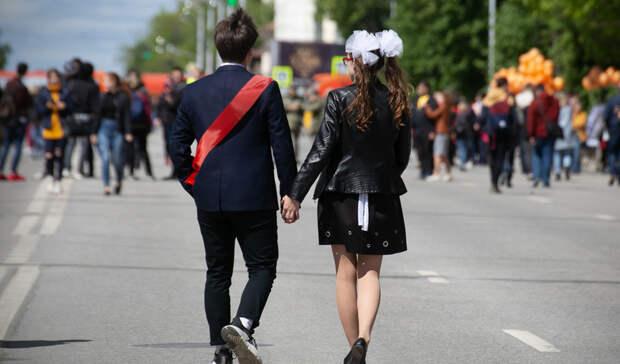 Губернатор Денис Паслер ослабил антиковидные меры: навыпускные пустят родителей
