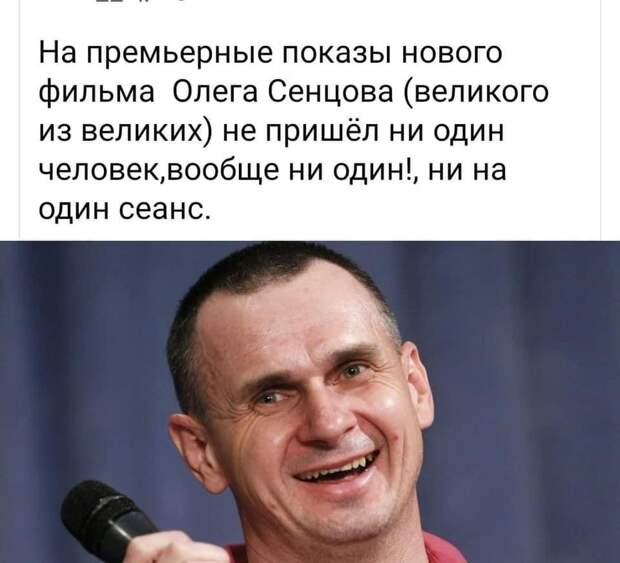 Новый фильм Олега Сенцова может попасть в Книгу рекордов Гиннесса.