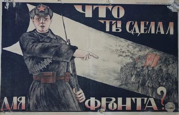 23 февраля: анатомия советского мифа