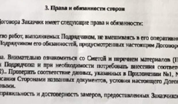 Пожилой тагильчанке вернули 13 тысяч рублей занавязанную замену окон