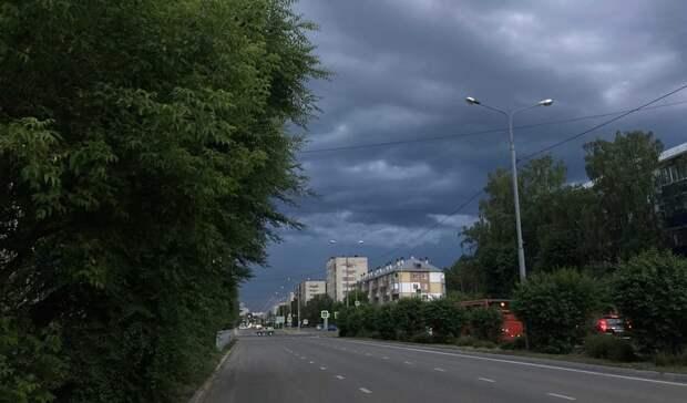 Непогода, нацпроекты идороги: главные новости понедельника