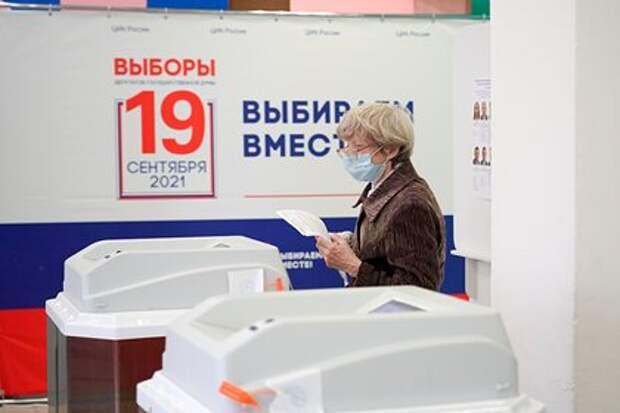 Три российских региона полностью подсчитали протоколы голосования