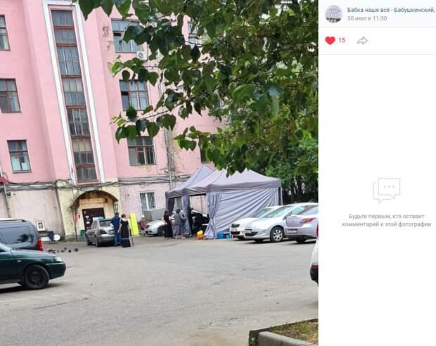Фото дня: на Ленской заметили цыганские шатры
