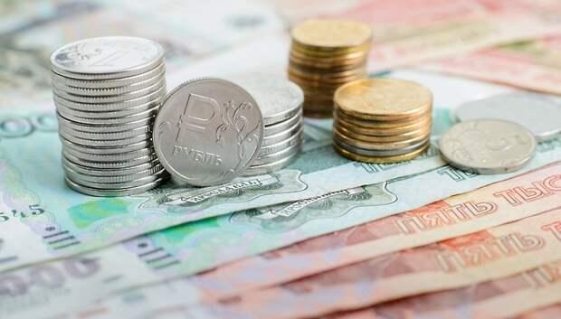 В Подмосковье бюджет на поддержку бизнеса намерены увеличить до 2,2 млрд руб