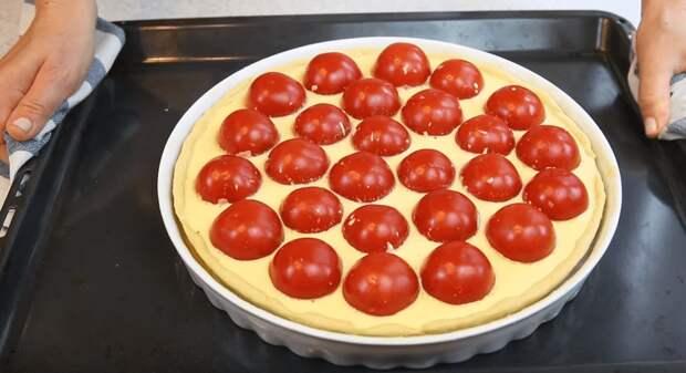 Невероятно вкусный и красивый пирог «Синьор Помидор»