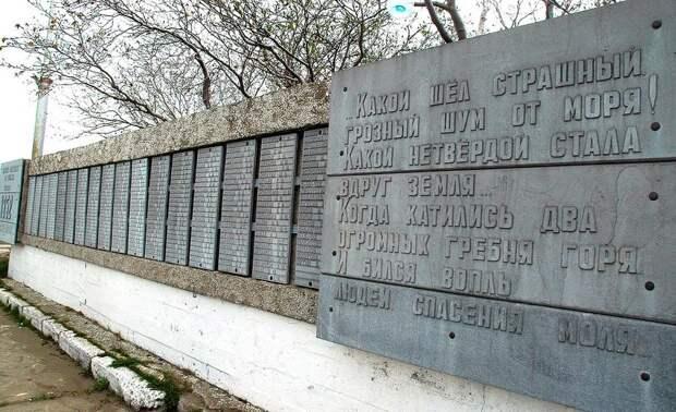 СОВЕТСКИЙ ГОРОД, СМЫТЫЙ В ОКЕАН.