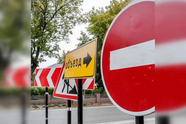 В поселке под Новороссийском закроют ж/д переезд