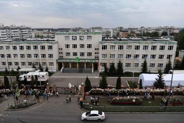Ученики казанской гимназии № 175 могут досрочно закончить учёбу