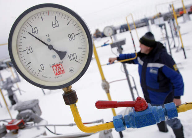 Газ газопровод Минэнерго