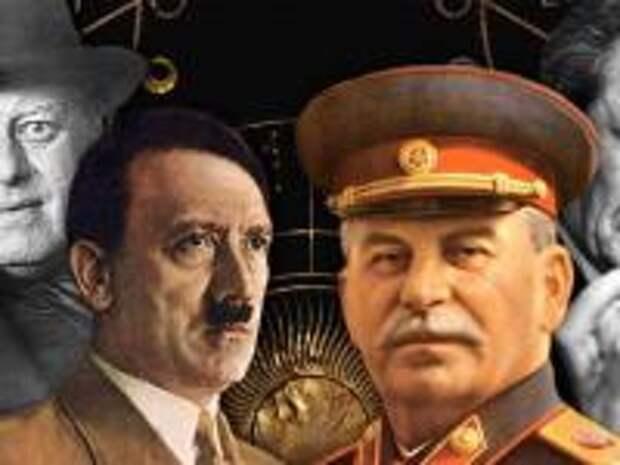 Магия власти: темные колдуны и экстрасенсы на службе у Сталина, Гитлера и Рейгана