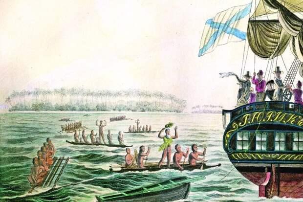 Бриг «Рюрик» у берегов атолла Пенрин