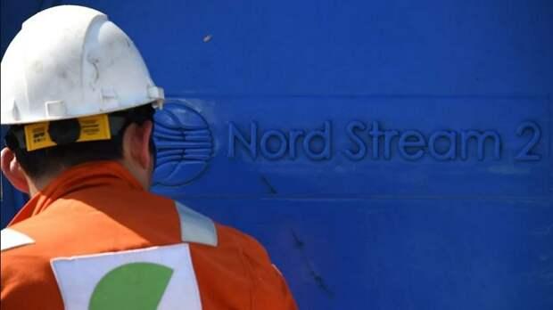 Европа откажется от «Северного потока — 2». Дату уже назвали