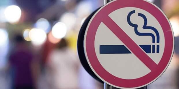 В РФ утвердили антитабачную концепцию до 2035 года