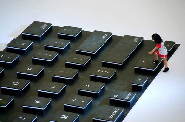Большая клавиатура